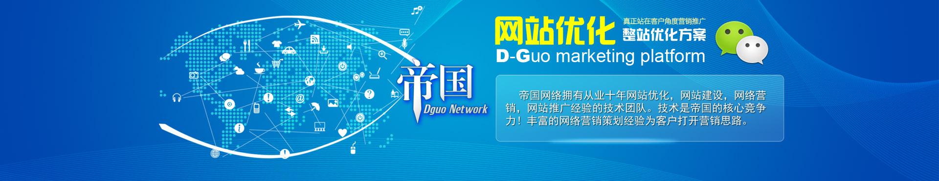 H5网站发展趋势分析 上海最好的H5网站建设公司有哪些多少钱?