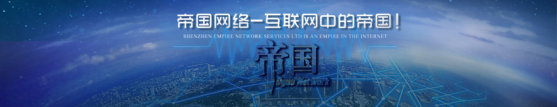 H5网站发展趋势分析 上海最好的H5网站建设公司有哪些公司